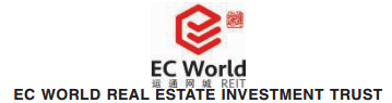 EC World REIT Logo